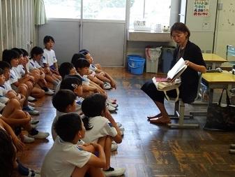 松江 市 教育 委員 会